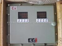 现场防爆仪表控制箱/防爆仪表控制箱壳体/定做非标防爆仪表控制箱