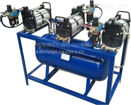 空气增压系统厂家北京山东海德诺