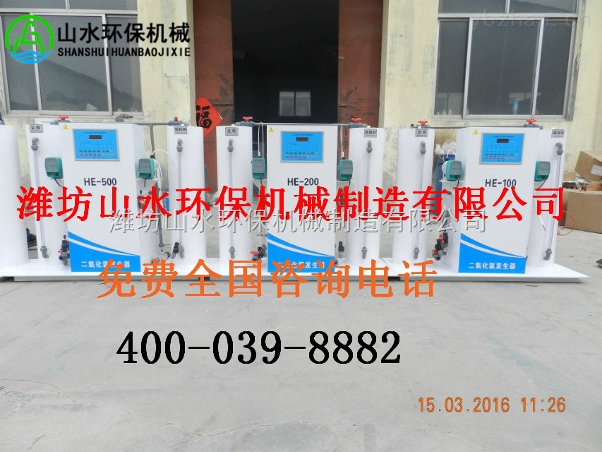 饮用水消毒装置二氧化氯发生器防爆装置