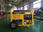 日本大泽TOTO250A汽油发电电焊机