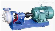 供應25FZB-20化工泵