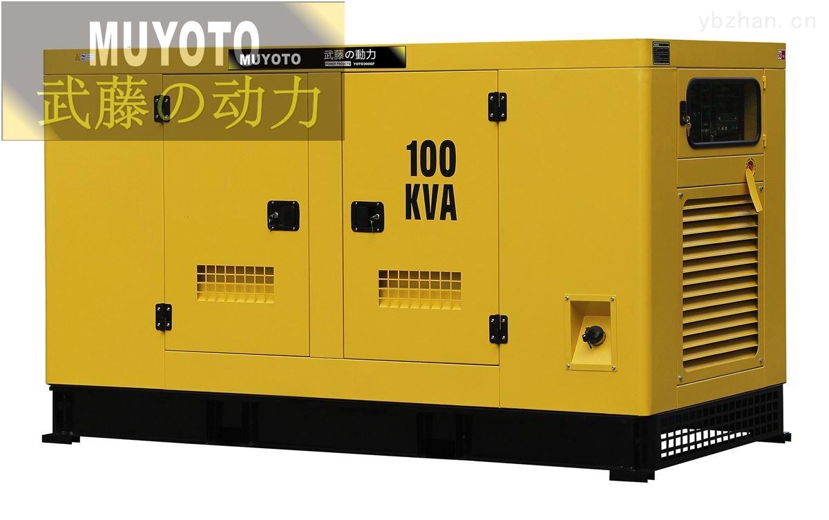 300kw三相柴油发电机/水利建设用