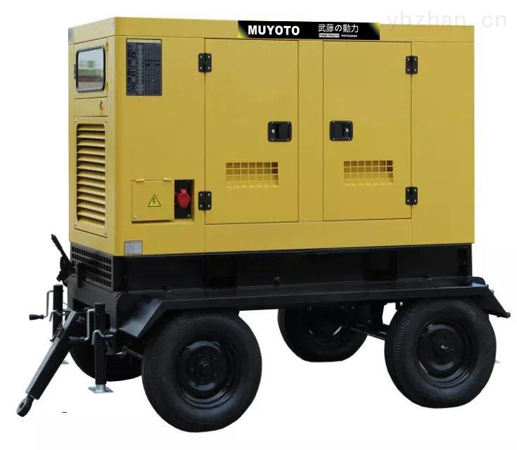 65KW三相柴油发电机组-便携式发电机