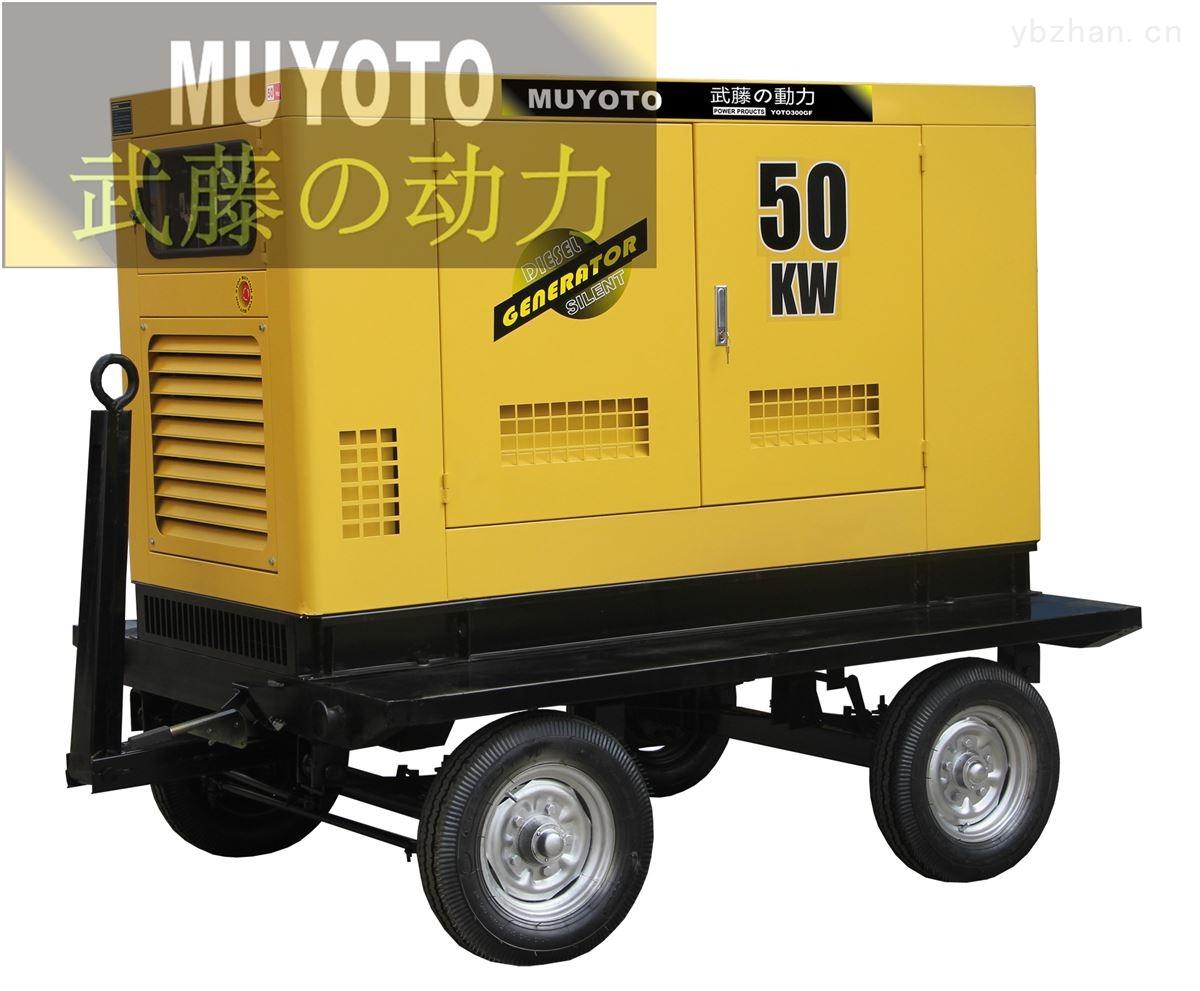 40KW三相柴油发电机组-ATS静音发电机