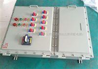 BXMD供应防爆配电箱/钢板焊接防爆照明动力配电箱