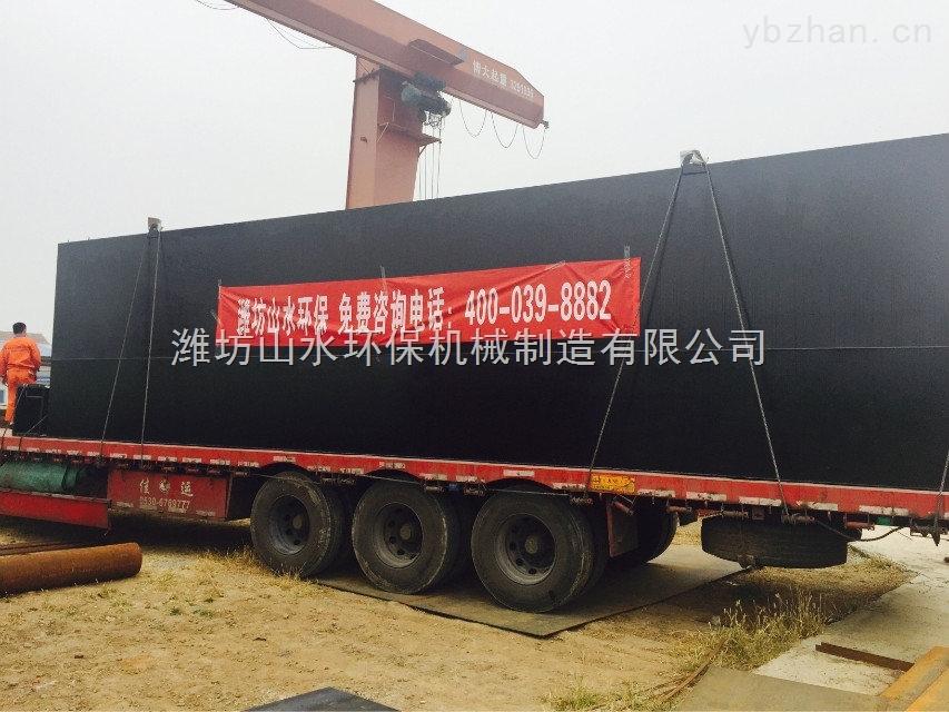 沧州一体化污水处理设备-免费设计工艺图纸