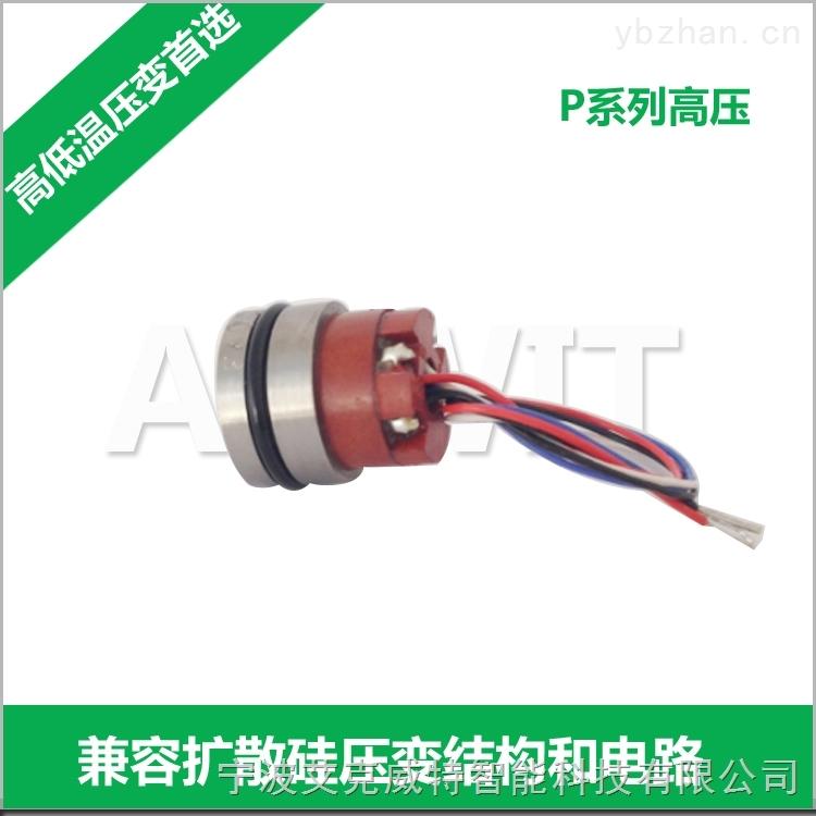 高温高压传感器 镁钛蓝宝石压力传感器