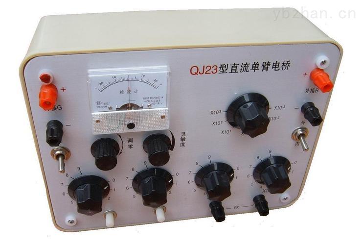 【详细说明】 直流电阻电桥qj23原理