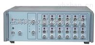 AWA6290型多通道信号分析仪