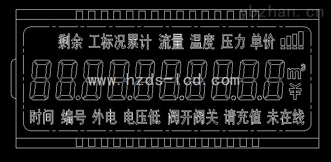 智能IC卡燃气表LCD液晶显示屏定制