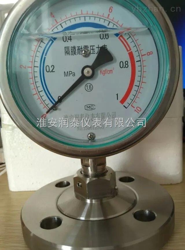 Y-100A/Z/MF(B)/316不锈钢隔膜压力表/不锈钢压力表价格