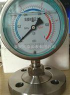 不锈钢耐震隔膜压力表 YNML-150B0-2.0MPa