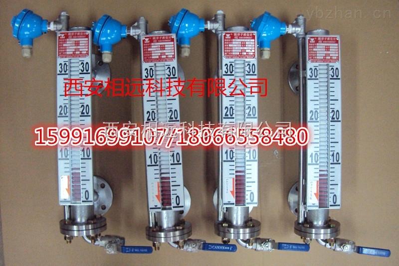 供应延安陕北油罐远传液位计,水罐远传液位计,化工罐远传液位计