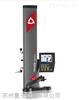 瑞士Trimos二维自动测高仪VL300M0