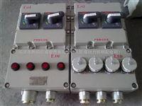 BXD68钢板焊接防爆动力检修箱/防爆动力检修箱