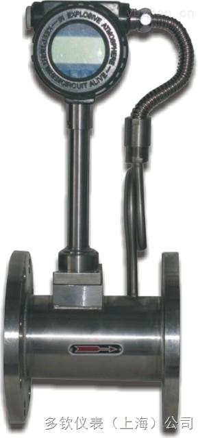 DVS-高壓型氮氣氣體流量計