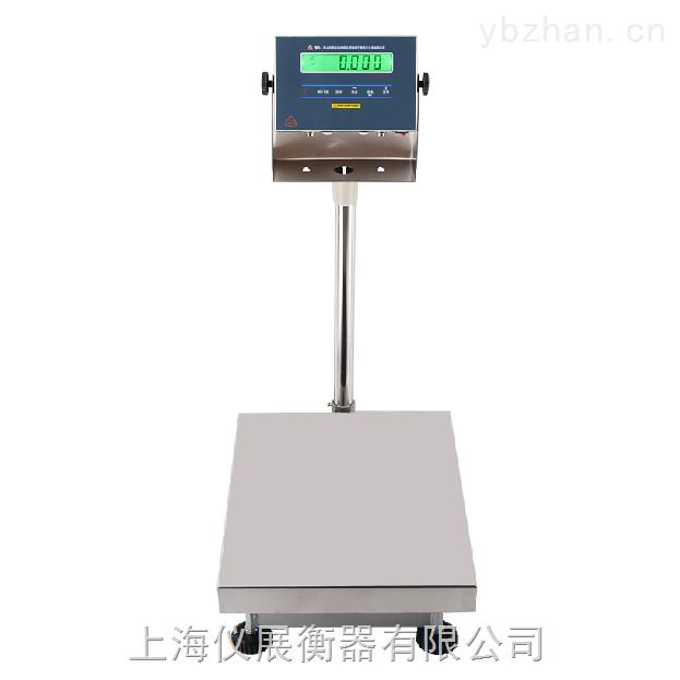【防爆电子秤厂家直销】150公斤防爆称多少钱