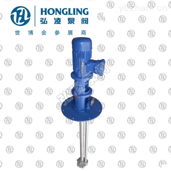 供应25FT-16液下泵
