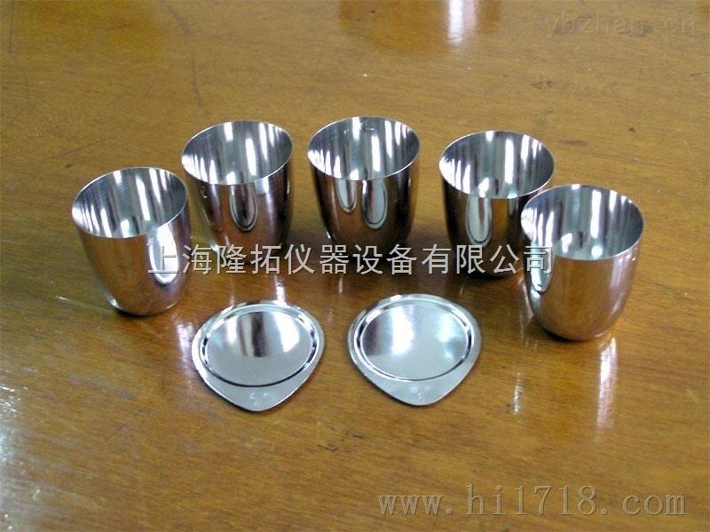 铂金蒸发皿 90ml/需求铂金50克