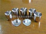 pt铂金蒸发皿 90ml/需求铂金50克