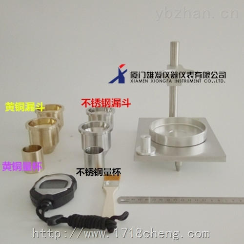 金属粉末流动性测定仪标准漏斗法(霍尔流速计)