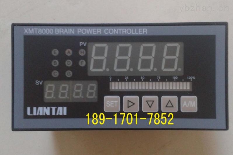 xmt-8000系列联泰xmt-8020/8000系列数显温度自动化二次仪表直销
