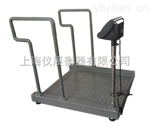 陕西医疗轮椅电子称价格,透析专用轮椅秤多少钱
