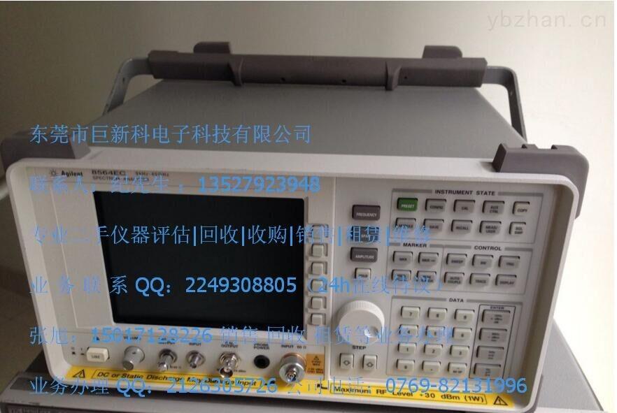 现款回收信号发生器收购频谱仪回收闲置仪器