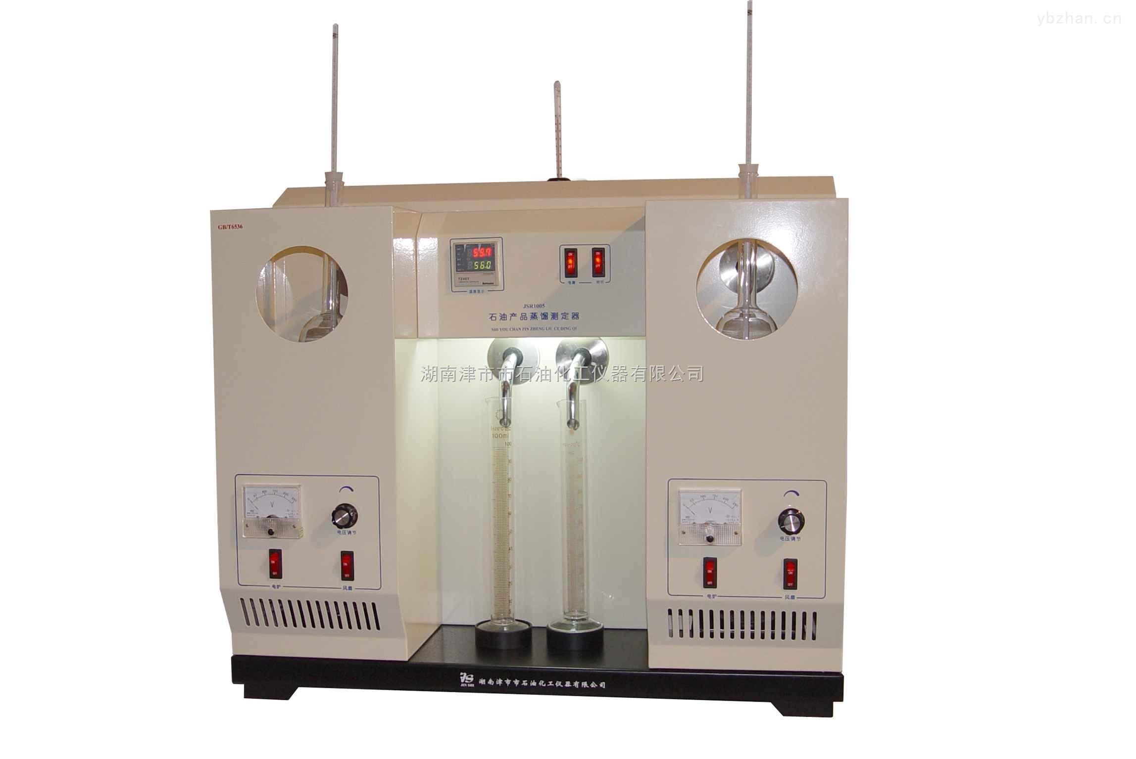 汽油蒸馏测定器