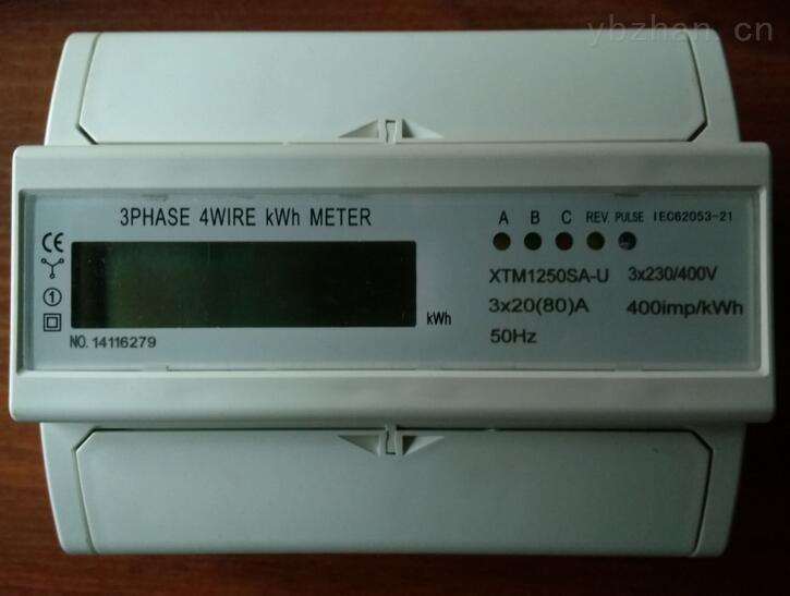 三相三线接互感器导轨表380v三相三线互感式导轨表