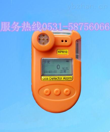 便携式二甲苯浓度检测仪|kp810型有毒气体泄漏报警仪