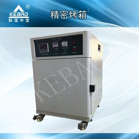 137L高温试验箱