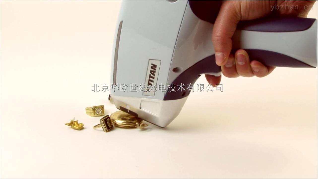 手持式貴金屬檢測儀