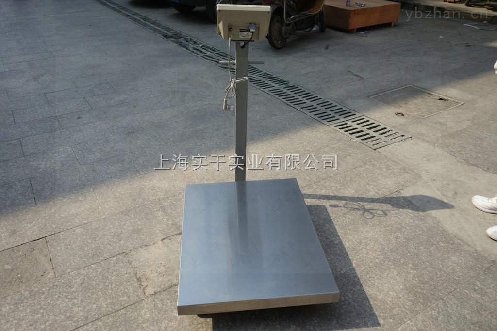 不锈钢定制多功能台称,电子定制防水台称
