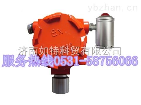 硫化氢气体泄漏报警器 点型H2S有毒气体检测报警仪