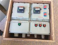 非标防爆配电箱定做/非标防爆照明动力配电箱