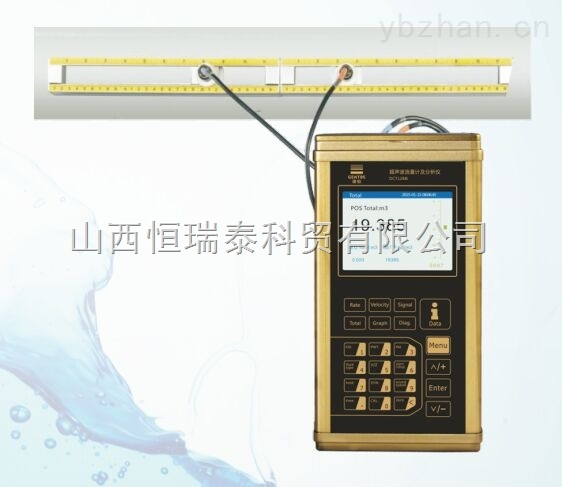 山西现货供应建恒高精度便携式超声波流量计分析仪