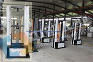 现货供应纤维缠绕增强塑料层间剪切强度测试机