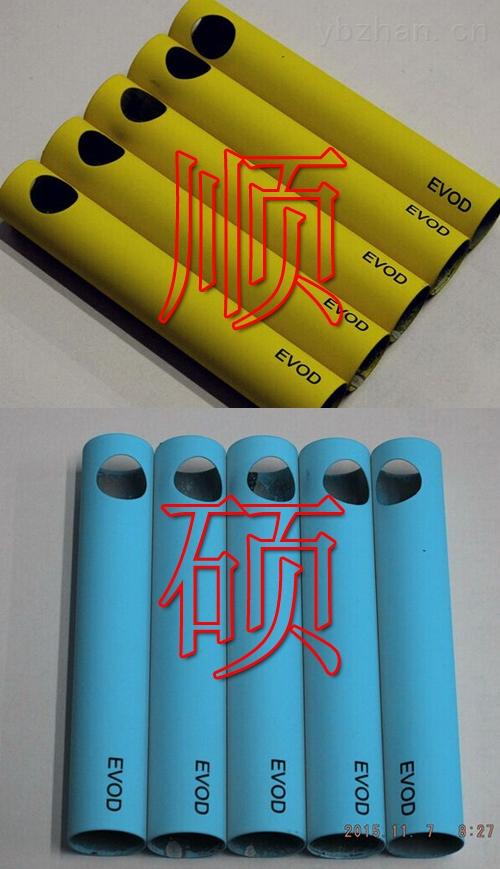 上海厂家专业供应喷漆加工来样五金件加工表面处理喷涂