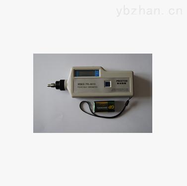 便携式数字测振仪