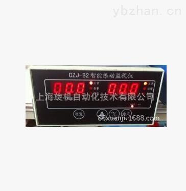 HZS-04C型智能转速表