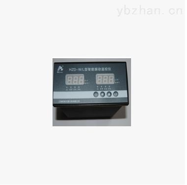 VIB-100双通道振动监测仪