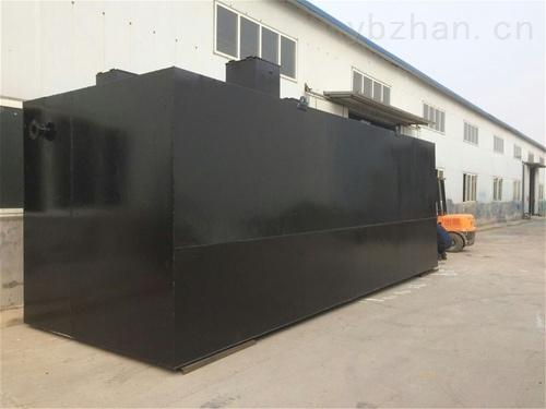 献县铸造厂电缆厂生活污水处理设备