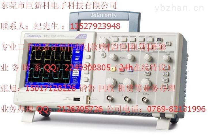 高价回收TBS1032B回收价格数字示波器价格