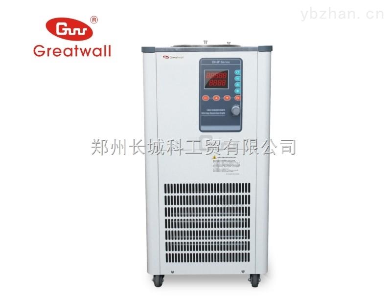 DHJF-2005低温恒温搅拌反应浴-郑州长城科工贸有限公司