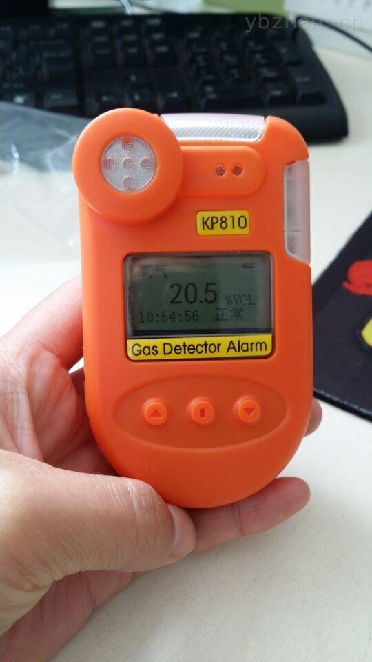 IP65防水型氨气检测仪