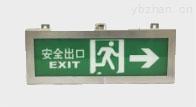 BAYD81D防爆标志灯 安全出口指示灯