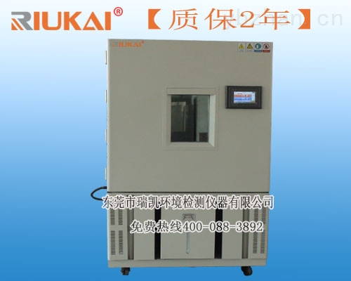 PCB用恒温恒湿试验箱