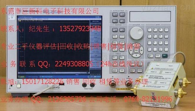 采购安捷伦E5070A收购安捷伦E5070A回收网络分析仪