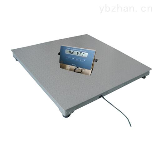 防爆电子地磅3吨,上海防爆地磅秤厂